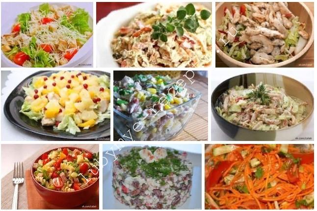 9 смачних салатів на кожен день!