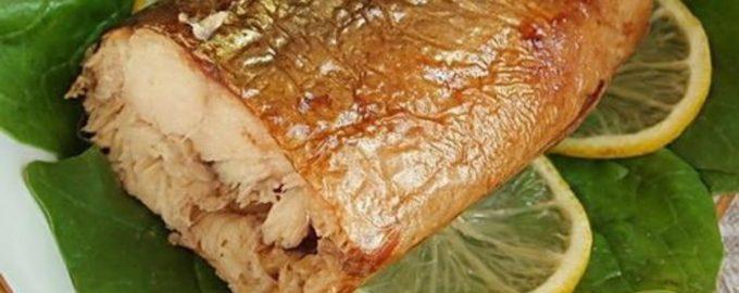 Золотистая и нежная рыбка без химии и коптильни! Скумбрия, на приготовление которой нужно всего 3 минуты.